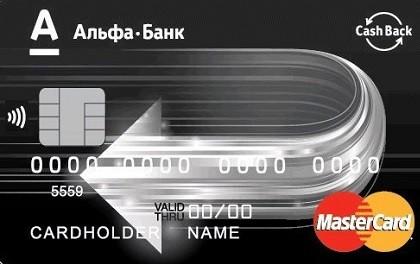 Дебетовая карта банка с кэшбэком boxberry inditex