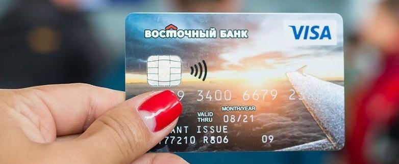 восточный экспресс банк кредитная карта кэшбэк с планшета