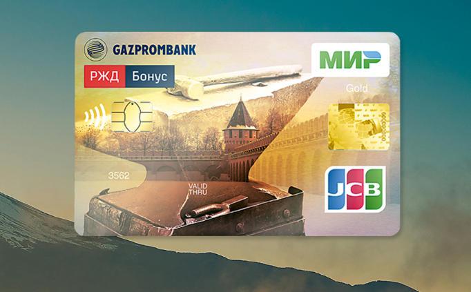 Кобейджинговая карта Мир — банковская карта для двух и более платежных систем