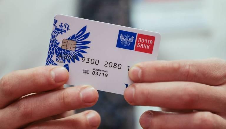 банк хоум кредит проверить баланс карты