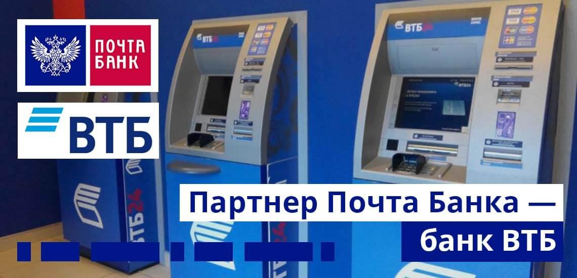кредитная карта снятие без комиссии беларусь