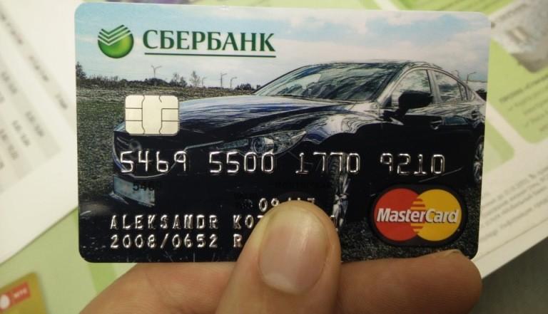 Повышение лимита по кредитной карте сбербанка