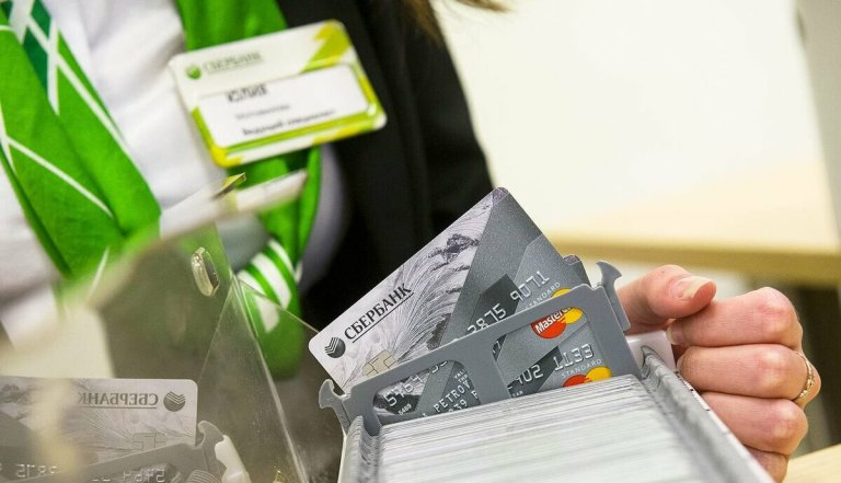 Как закрыть кредитную карту Сбербанка правильно