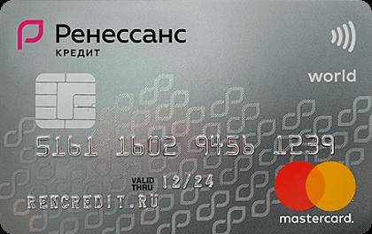 Кредитная карта Ренессанс Кредит Банка— онлайн заявка, условия и проценты