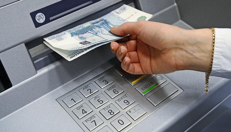 Условия снятия наличных денег с карты Халва
